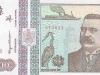 Romania banknote
