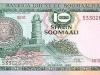 Somalia 10 shilling banknote