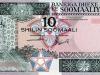 Somolia 1987 10 shilling banknote