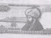 Turkey banknote