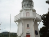 Akaroa Light, New Zealand