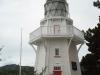 Akaroa Light, New Zealand