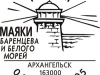 rus20050704c001