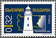 Kaliakra Lighthouse, Scott 4199, 19 Nov 2001