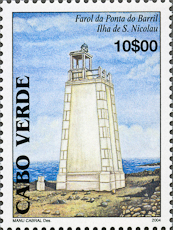 Ponta do Barril Lighthouse, Scott 829, 7 Sep 2004
