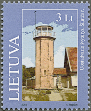 Atmath Entrance Lighthouse, Scott 742, 15 Mar 2003