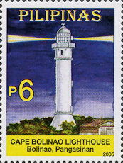 Cape Bolinao Lighthouse, Scott 3009c, 22 Dec 2005