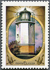 Tyemryuk Lighthouse, Scott 5111, 29 Dec 1982