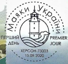 Ukraine 9/15/2020